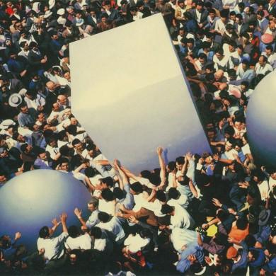 ICONS. 1986. 140cm X 130cm. SOLD